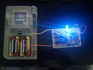 Testing DMG lighting mod